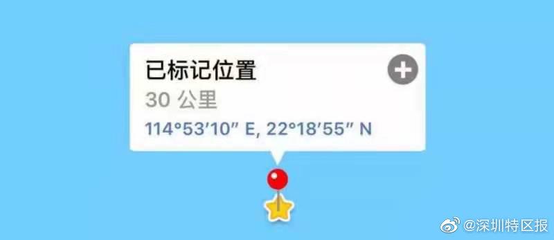 本文图片 @深圳特区报