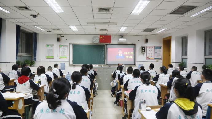 """衡水中学辟谣""""在美上市、进军深圳"""":严重失实"""