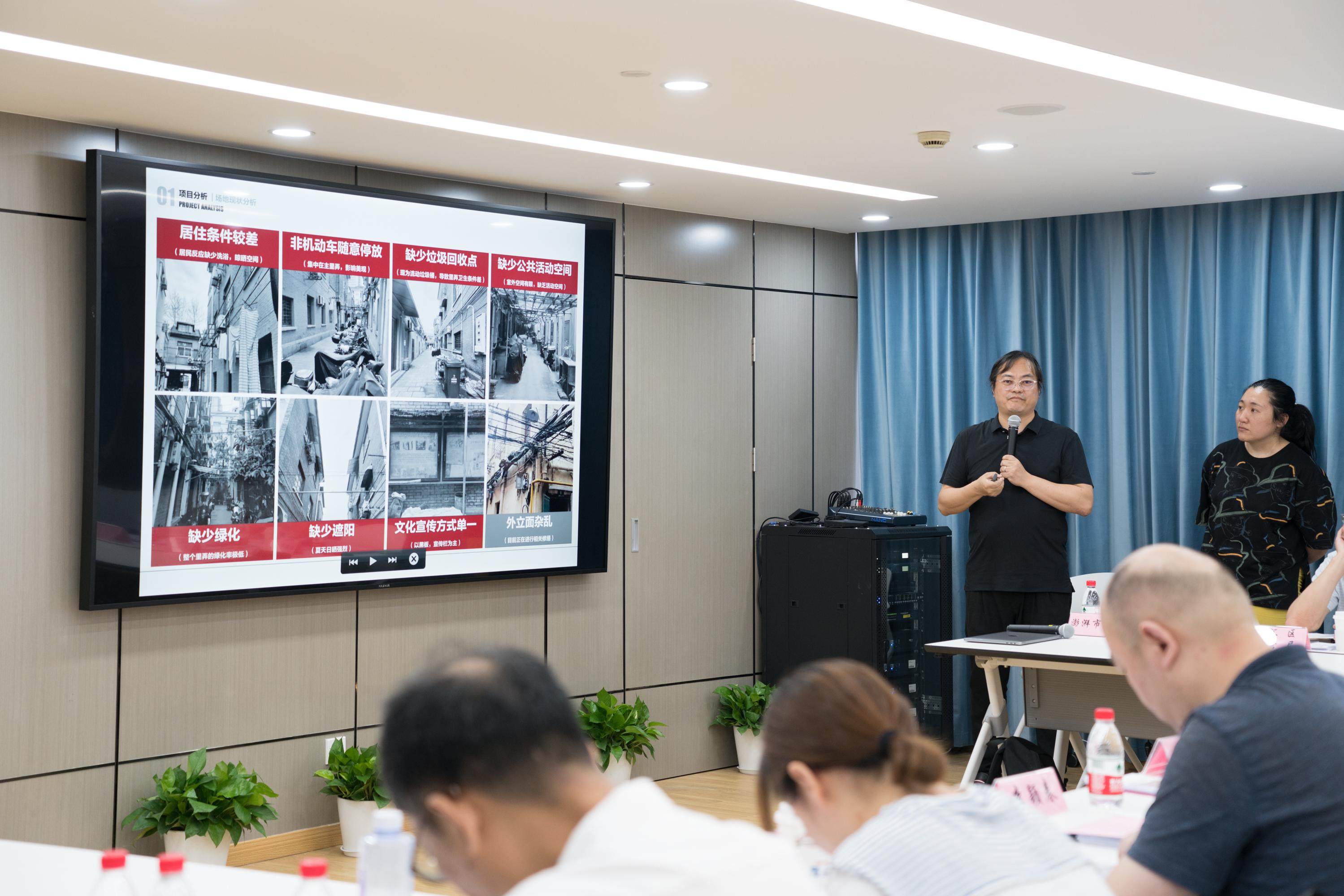 上海大小建筑设计事务所有限公司正在汇报。团队成员:李瑶、吴正、高海瑾、项辰、吴增亮、张欢奇等;组长:李瑶。