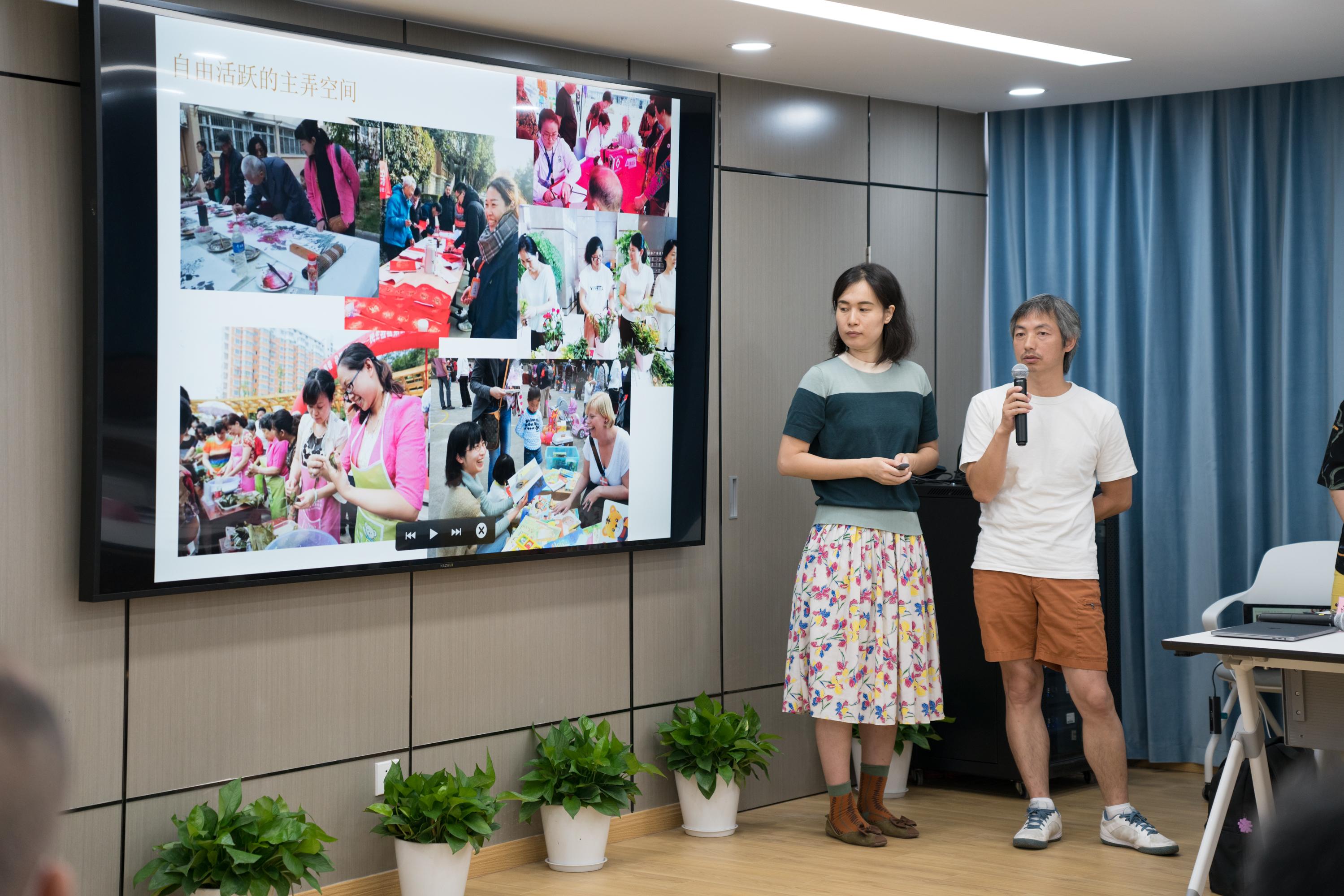 西知(上海)设计咨询有限公司正在汇报。团队成员:NISIDA TOMOMI、张虎;组长:NISIDA TOMOMI。