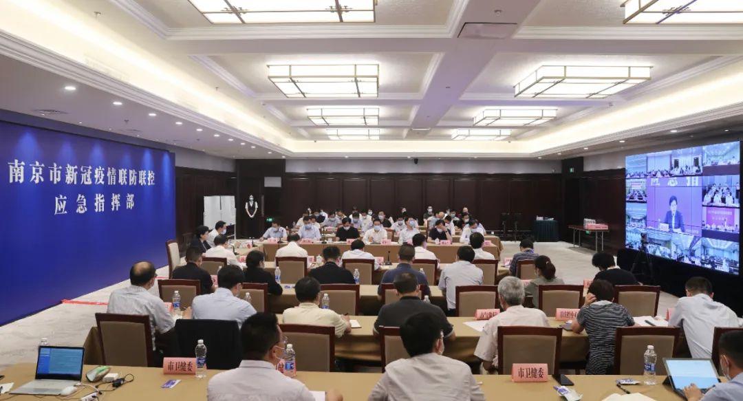 7月25日晚,市委应对疫情工作领导小组暨市新冠疫情联防联控应急指挥部召开视频调度会。 本文图均为南京日报微信公号 图