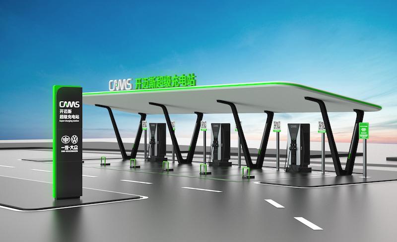 一汽-大众ID.6 CROZZ开迈斯超级充电站