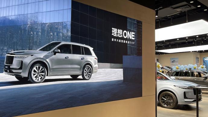 抱负汽车通过港交所上市聆讯,2022年再推增程式新车