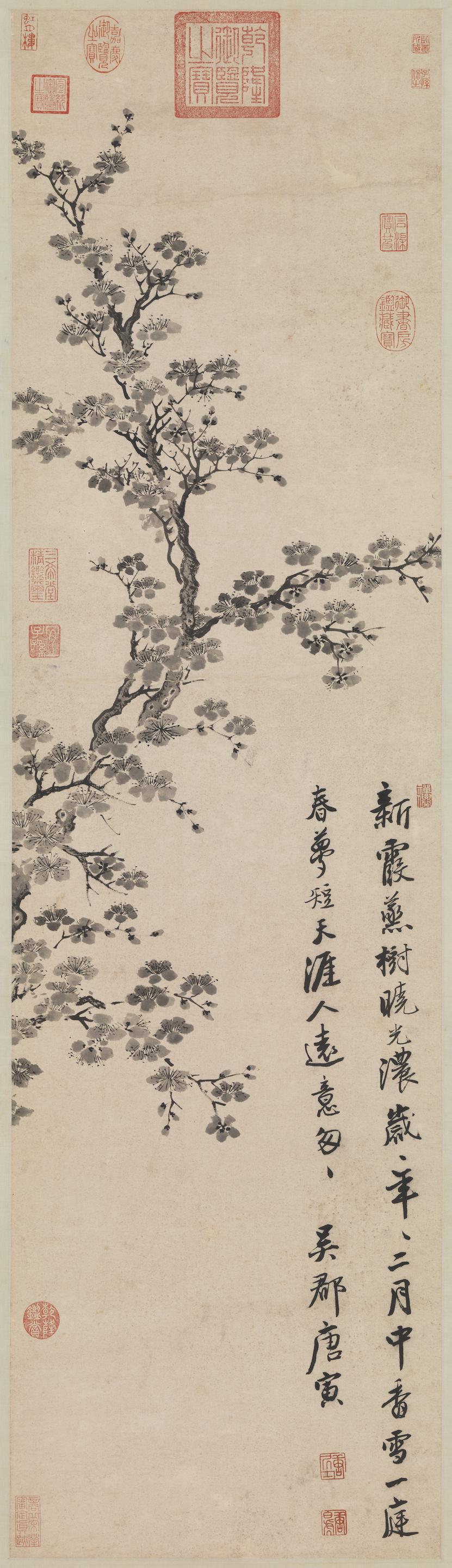 明唐寅《杏花图》台北故宫博物院藏
