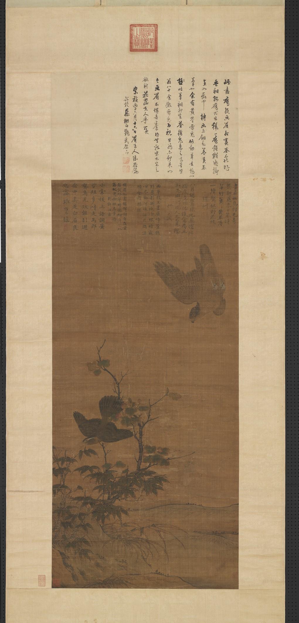 元 王渊 《鹰逐画眉图》台北故宫博物院藏