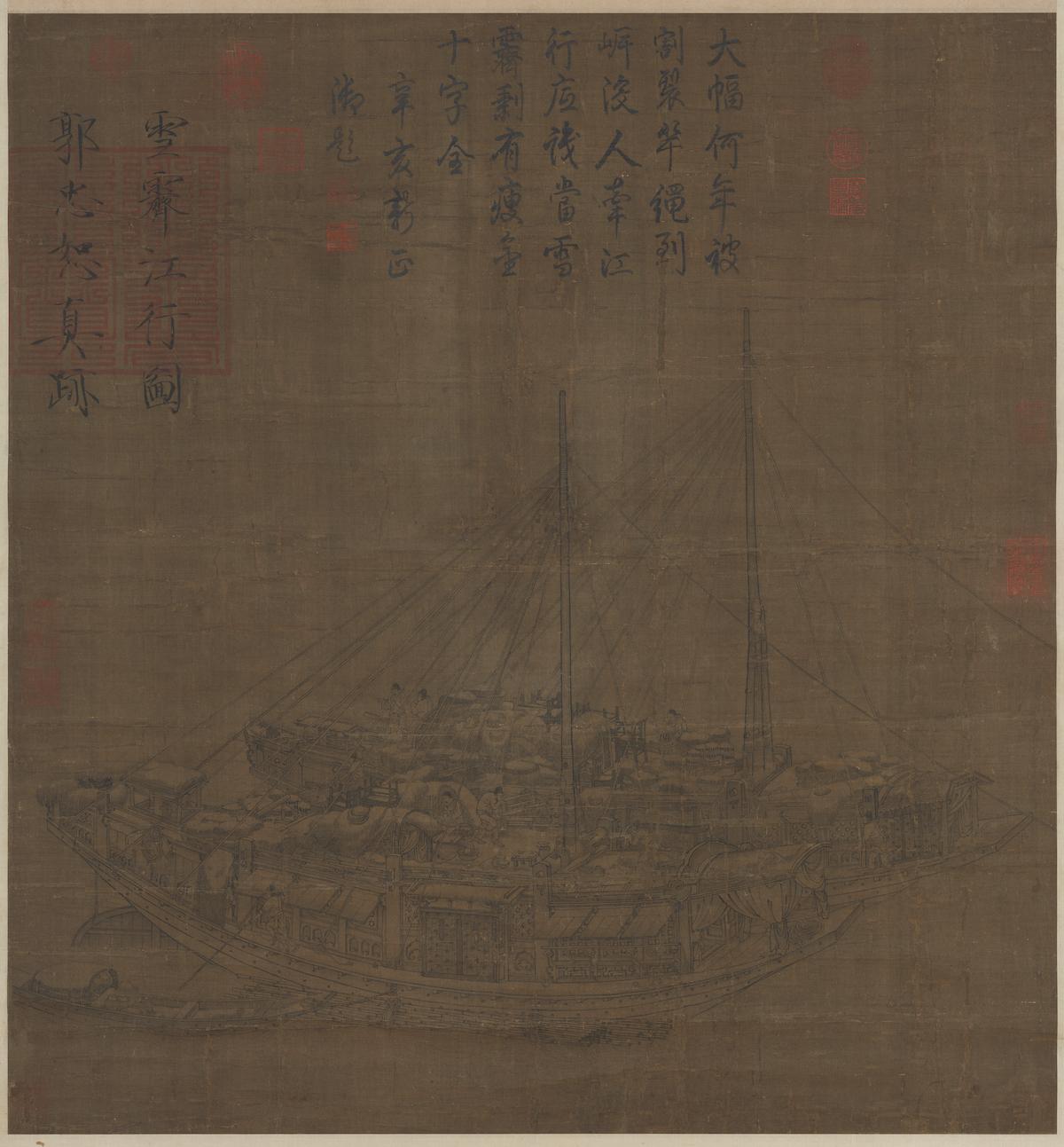 宋 郭忠恕《雪霁江行图》台北故宫博物院藏