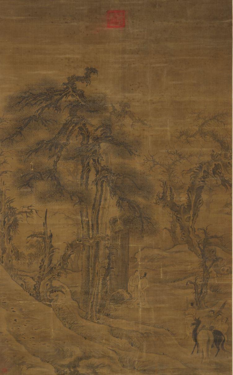 宋 郭熙《观碑图》台北故宫院藏