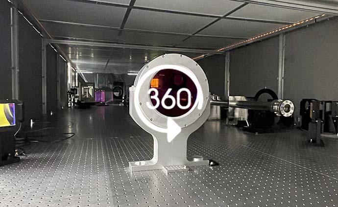 全景浦东|探秘国之重器:上海超强超短激光实验装置