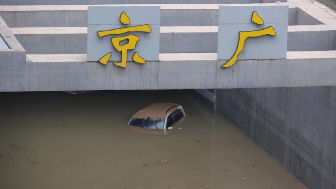 京廣北路隧道,危情一小時