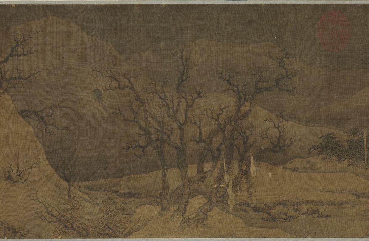 唐  王维 《江干雪意图》卷(局部)台北故宫博物院藏