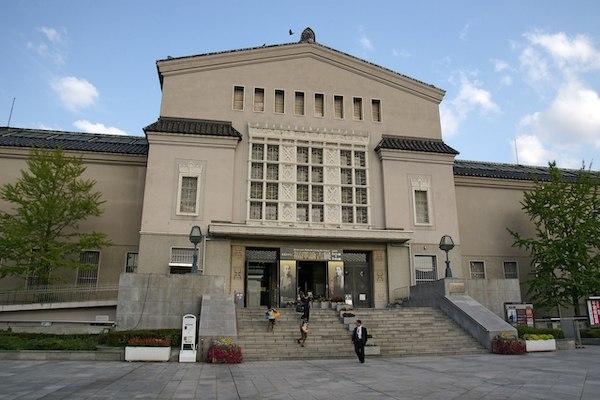 日本大阪市立美术馆