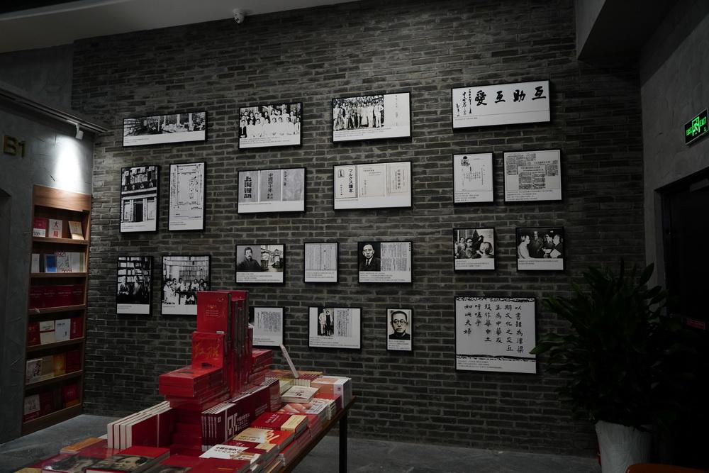 书店的老照片墙