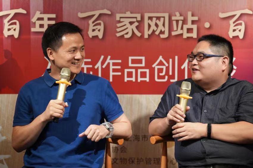 网络作家匪迦(左)、可大可小