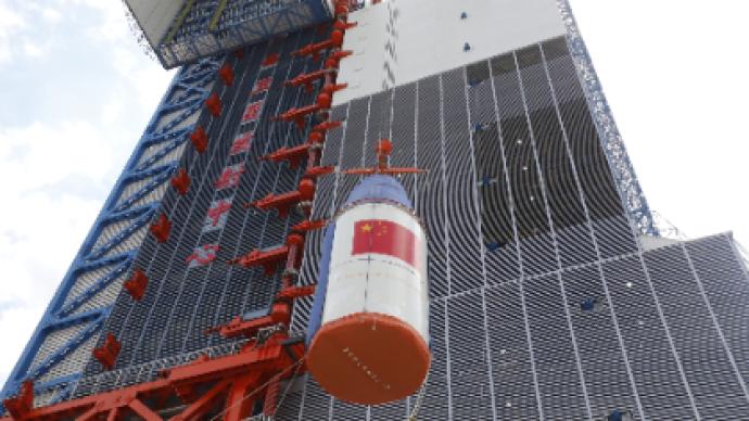视频|中国首次完成火箭整流罩带伞降落实验