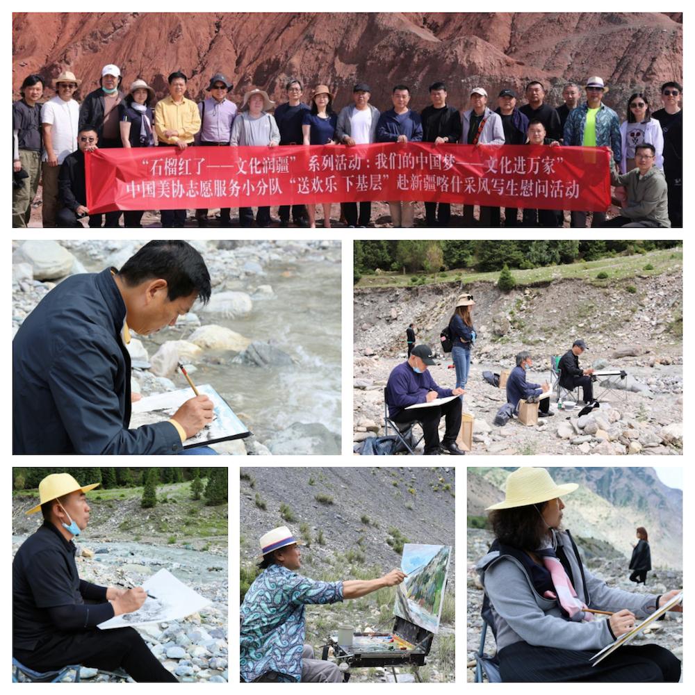 中国美协文艺志愿服务小分队成员在奥依塔克风景区写生
