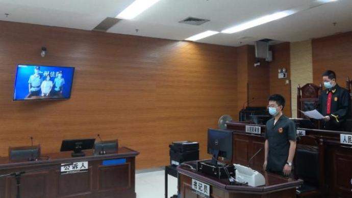 广州首宗袭警罪案宣判:女子报警后对民警拳打脚踢获刑7个月