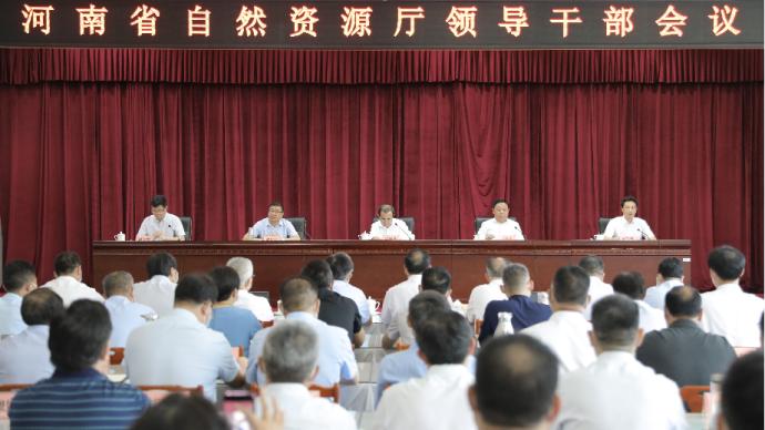 张建慧任河南省自然资源厅党组书记