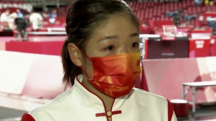 早安·奥运|刘诗雯乒乓球混双摘银,赛后几度落泪