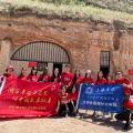 上海大学中外学生暑期走进延安:认识一个真实立体的中国