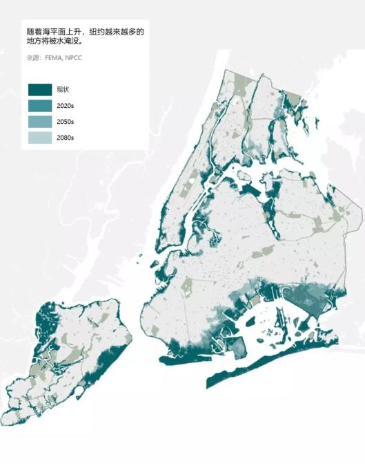 """纽约洪水影响范围预测。作为一项综合规划,纽约2050着眼于应对气候变化带来的风险,提出了""""对社区、建筑、基础设施和滨水区提升,使之更具韧性""""的倡议。图片来自:微信公号""""一览众山小-可持续城市与交通"""""""