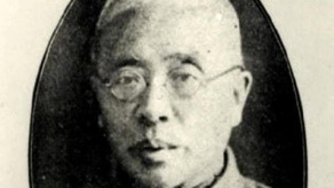 """戴海斌丨""""剥极将复"""":""""大革命""""前后的孟森"""
