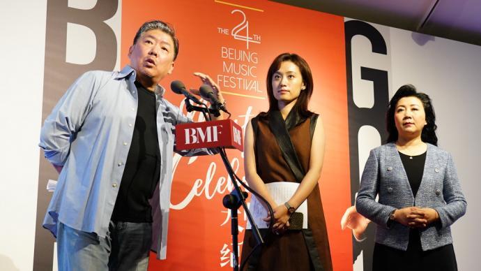 第24届北京国际音乐节将启幕,向古典音乐各时代大师致敬