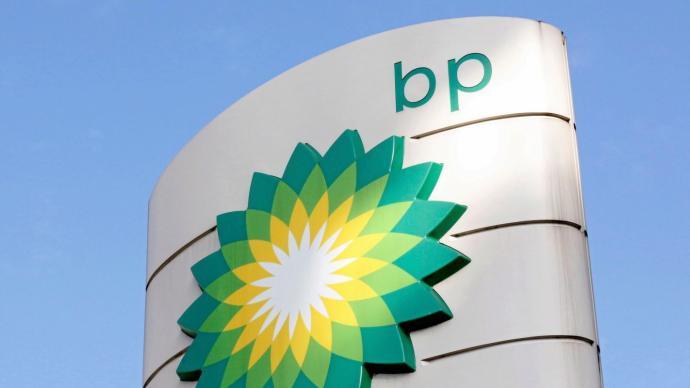 bp首席经济学家:世界需要告别油气,但近十年仍须继续投资