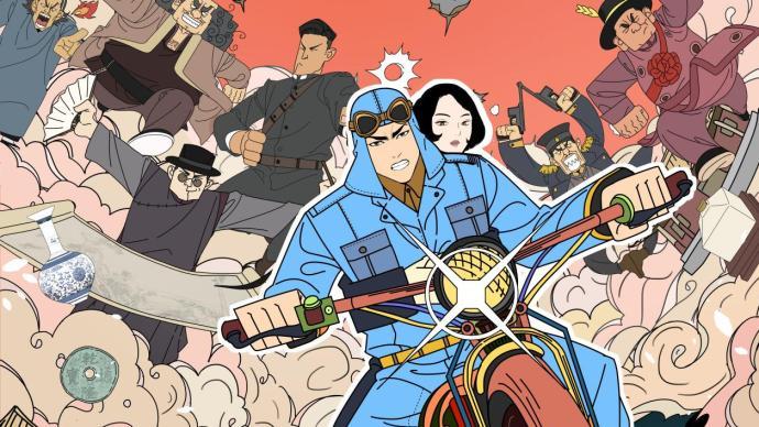 《古董局中局3》:这部民国鉴宝戏,拍得挺新潮