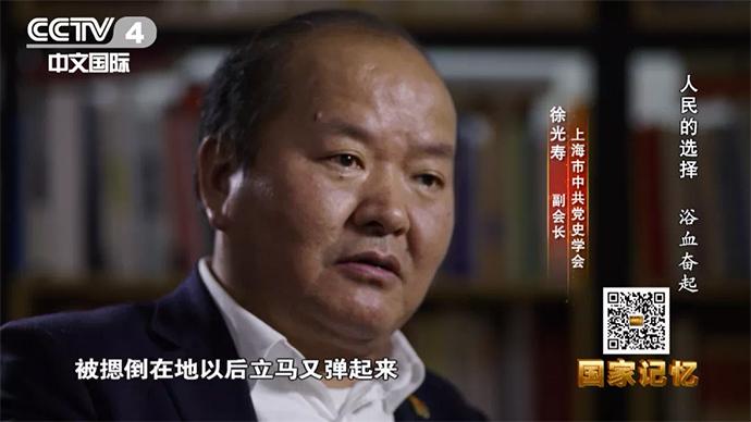 徐光寿在央视纪录片《人民的选择》中谈延年乔年兄弟