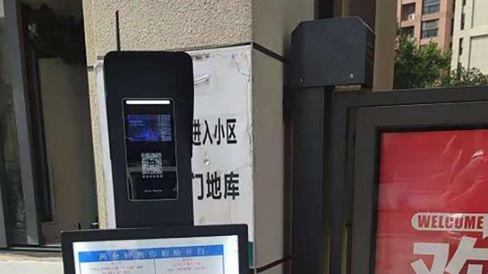 杭州立法:物业不得强制业主通过人脸识别、指纹等进入小区