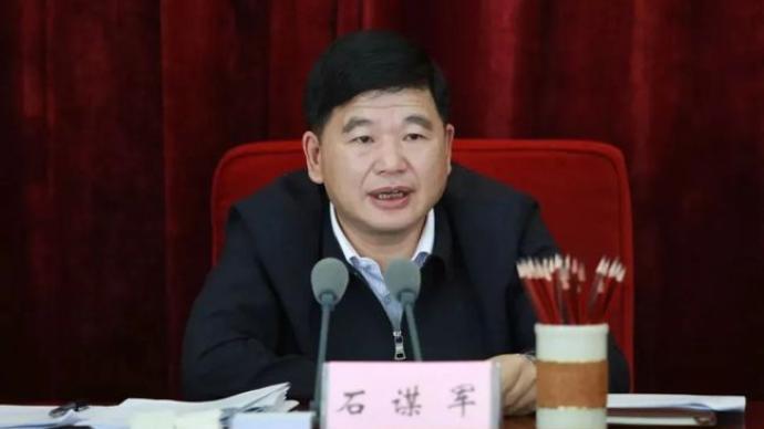 石谋军任甘肃省副省长