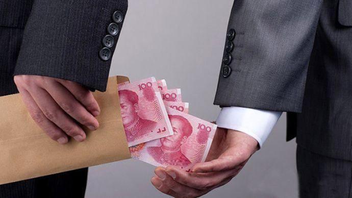 涉嫌受贿数额特别巨大,浙江金华市政协原主席陶诚华被公诉