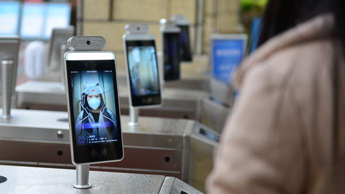 新华社:让人脸识别技术在法治轨道健康发展,让公众不再担忧
