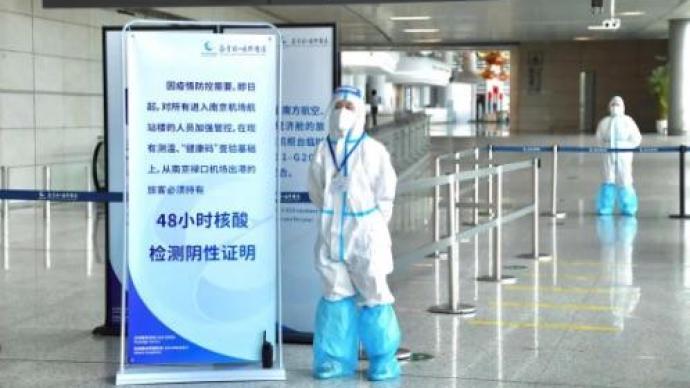 中纪委官网:禄口机场若及时认真落实举措,又何以轻易失守?