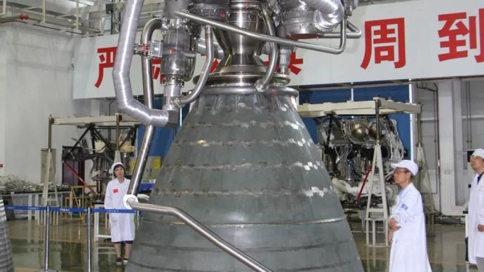 中国重型火箭220吨级发动机现身,首台工程样机完成生产