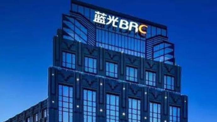 消息称蓝光发展成立债权人委员会,未偿还债务105.79亿