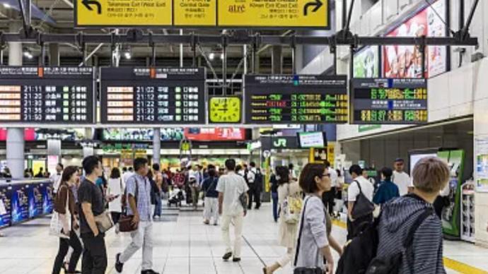 上海战略所|东京站城一体开发经验及其对上海的启示