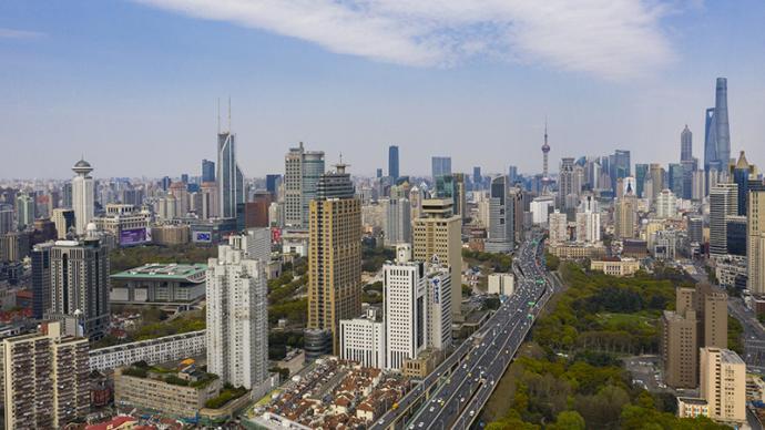 上海发改委:上半年楼市量价齐升上涨势头得到初步按捺