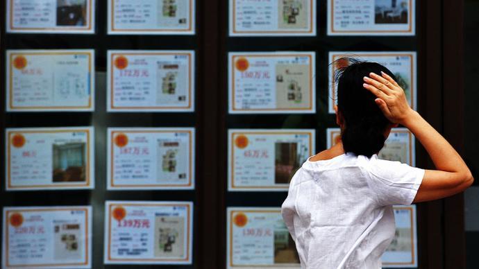 深圳房产中介协会:开展房地产中介机构规范经营专项整治工作