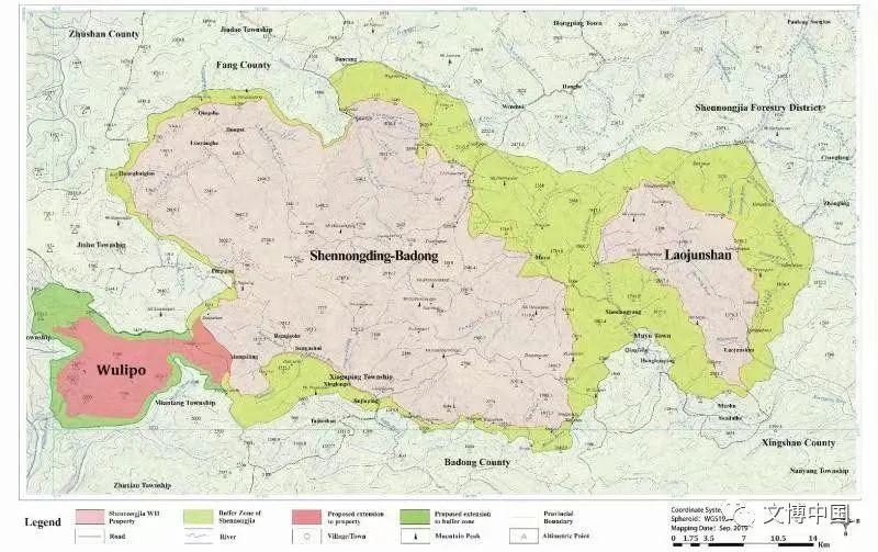 湖北神农架边界微调地图(源于世界遗产大会文件)