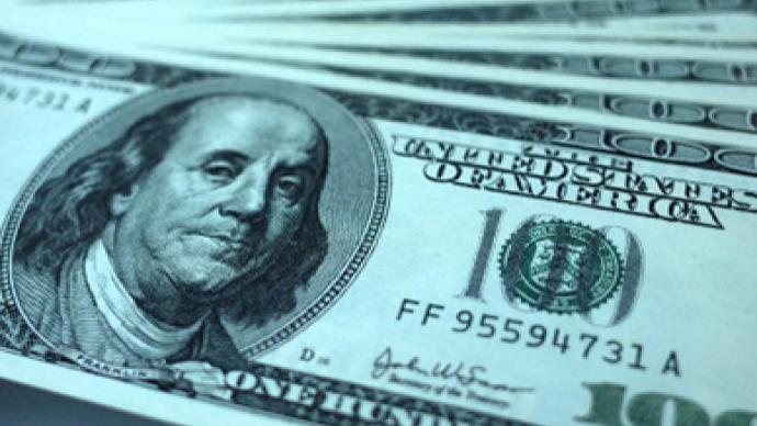 美联储重申将维持超低利率,应对通货膨胀和疫情反弹
