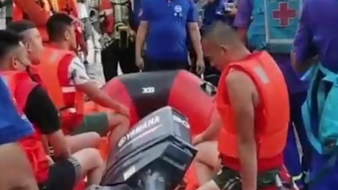 网红偷救生艇作秀谎称救人,救援队长:浪费4小时救援时间