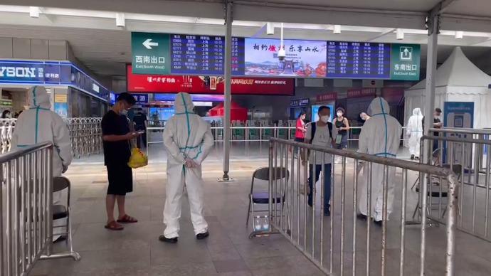 上海各大火车站防疫升级,健康码为红码旅客需集中隔离14天