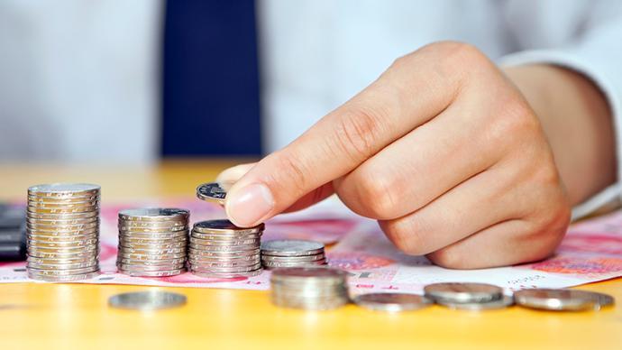 上海小贷公司拟立规:融资杠杆上限5倍,注册本钱不低于2亿