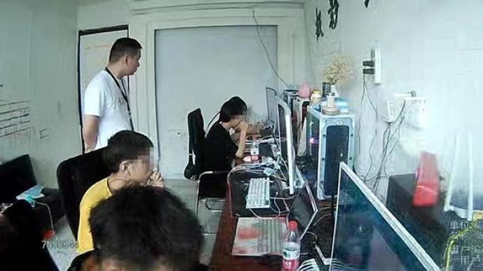 消费者注册手机号的几分钟内信息被盗:温州打掉一犯罪团伙