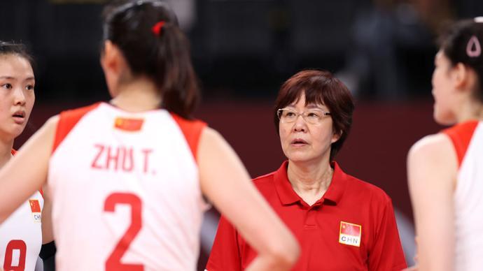 郎平谈三连败:没想到朱婷伤这么重,接下来会让健康球员上场