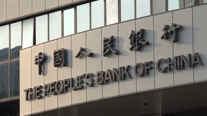 中国人民银行今日开展50亿元央行票据互换操作