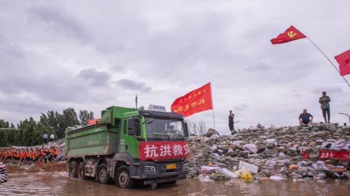 河南鹤壁浚县紧急征集防汛救援物资,公布十个免费接待点