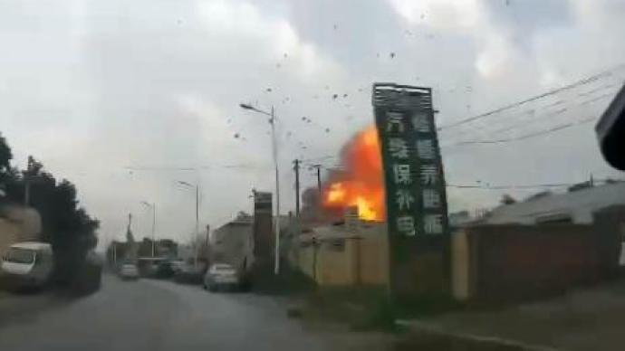 ?辽宁抚顺一企业发生爆炸,现场有多人受伤