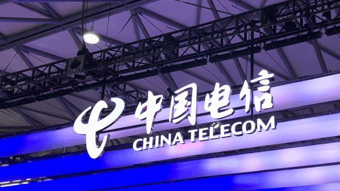 证监会核发中国电信IPO批文